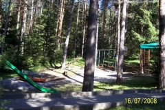 bosco [640x480]